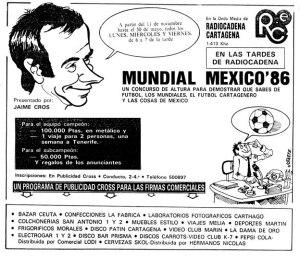 RCE-2