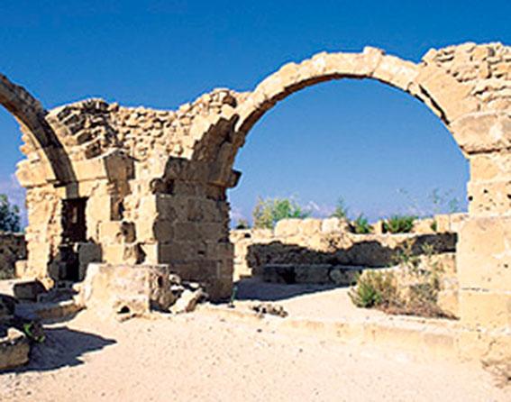 Qart-Haast-Larnaca-Chipre